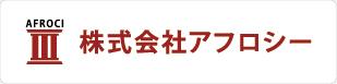 スポンサー46