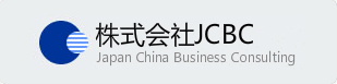 株式会社JCBC