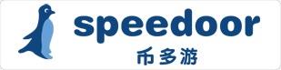 speedoor